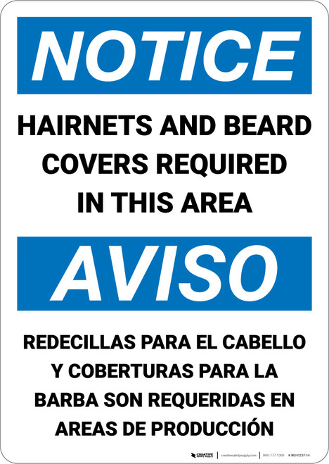 Notice: Hairnets And Beard Covers Required Bilingual Spanish - Wall Sign