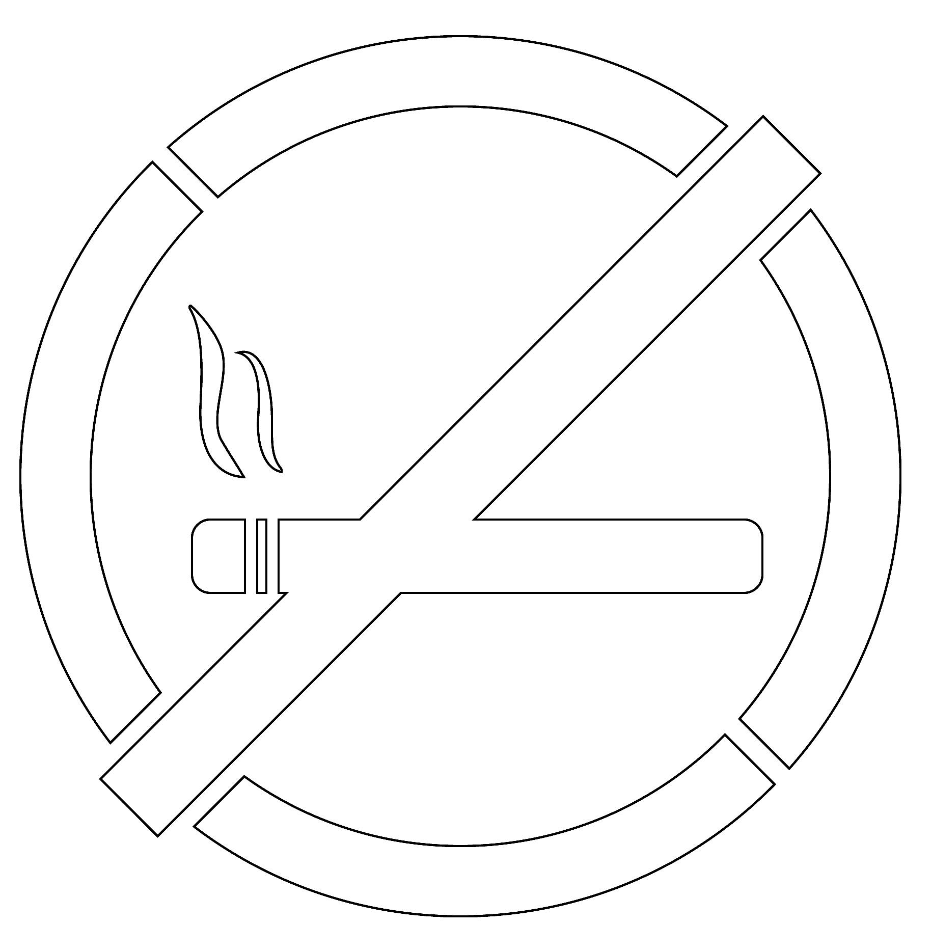 no-smokinga2.jpg