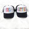 Big/Little Cap
