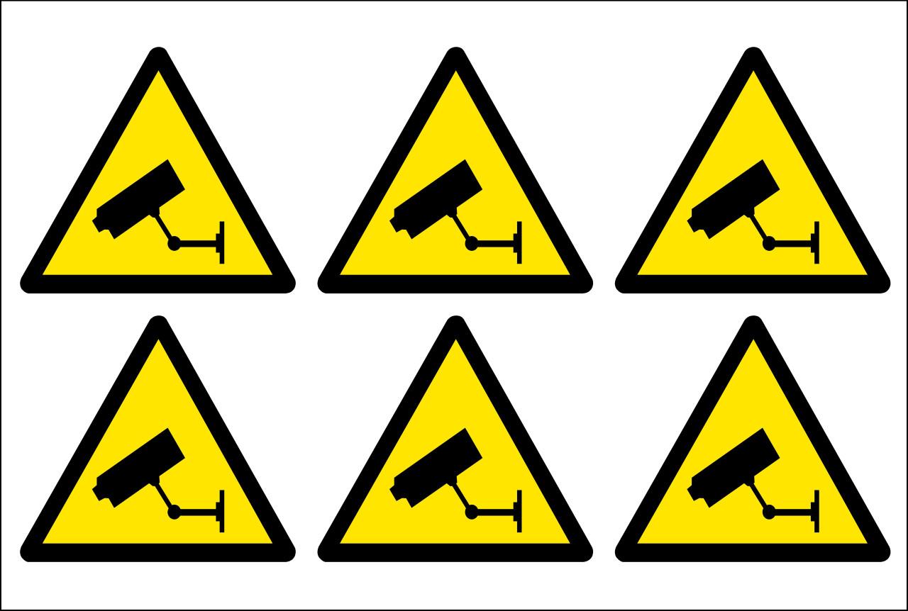 CCTV Stickers