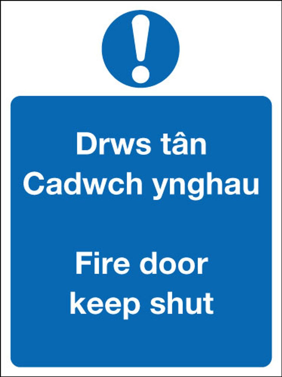 Welsh Fire door keep shut sign