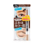 BCL Browlash EX Water Strong W Brow Color Gel Pencil & Mascara Pure Brown