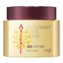 Asience Concentrated Hair Mask