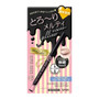 Super Quick Melty Gel Eyeliner EX01 Black Chocolate