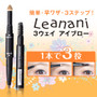 Leanani 3 Way Eyebrow in Brown