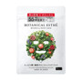 BOTANICAL ESTHÉ 7 in 1 Sheet Mask Anti-Aging Moist 5 Sheets