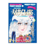 Rose of Versailles Oscar's Brightening Mask