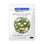 BOTANICAL ESTHÉ 7 in 1 Sheet Mask Brightening 5 Sheets
