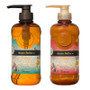 Ahalo Butter Rich Moist Shampoo & Treatment Set