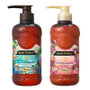 Ahalo Butter Hawaiian Organic Rich Gloss Shampoo & Treatment Set
