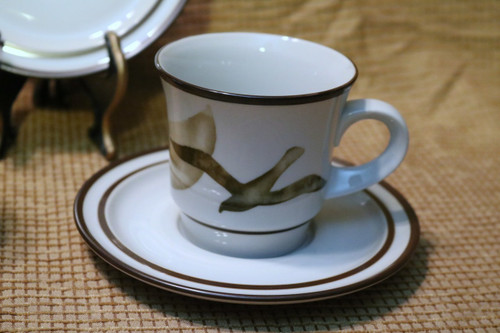 Noritake Moon Flight Coffee Cup