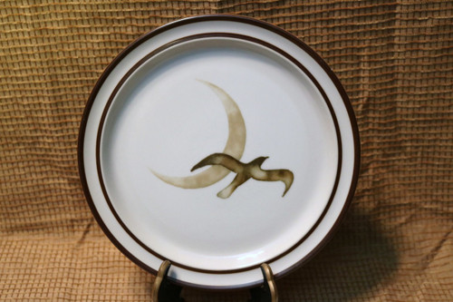 Noritake Moon Flight Salad Plate