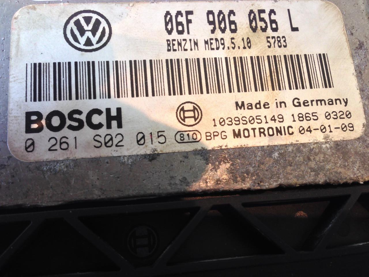 Plug & Play Bosch Engine ECU, VW Golf 2 0 FSI, 0261S02015, 0 261 S02 015,  06F906056L, 06F 906 056 L, MED9 5 10