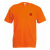 Medina House T-Shirt - With LOGO
