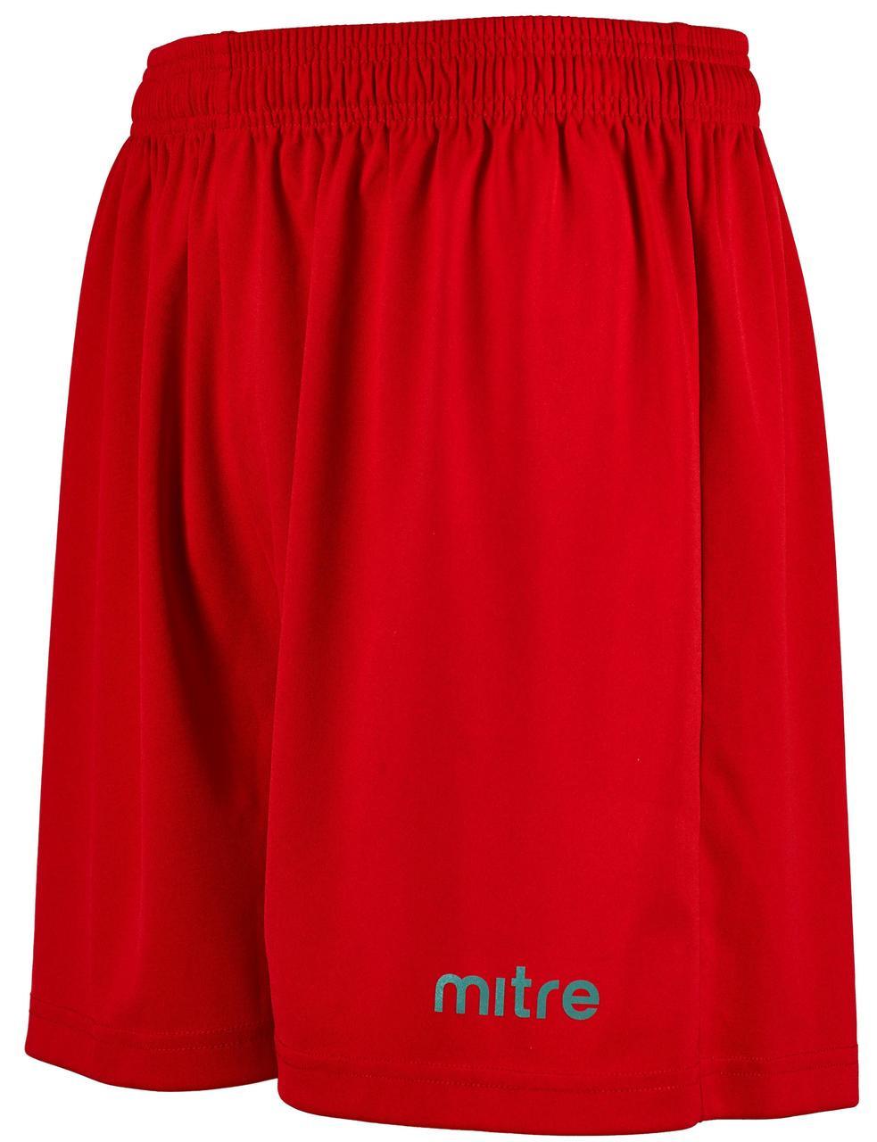 Mitre Metric Unisex Child Football Short
