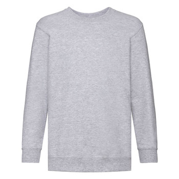 Classic Drop Shoulder Sweatshirt - CHILD