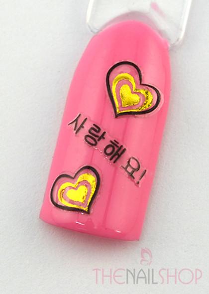 3D Black & Gold 'I Love You' Text Nail Stickers - 33PCS Per Sheet