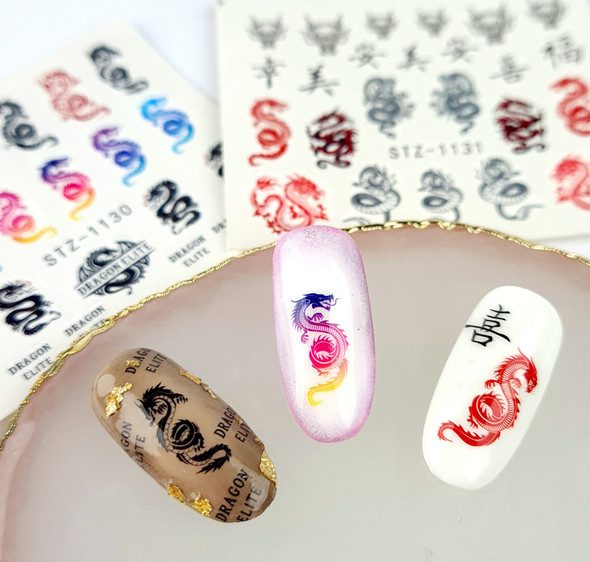 2 Pack Chinese Dragon Water Nail Decals (Slider/Nail Tattoo)