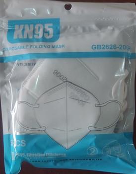 Mascarilla KN95 Pack de 5 und