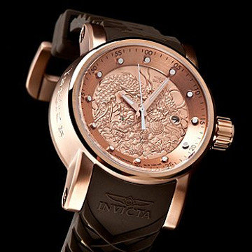 Invicta 12791 S1 Dragon Rose Gold Dial Automatic Stainless Steel Case Silicone Strap Watch | Free Shipping