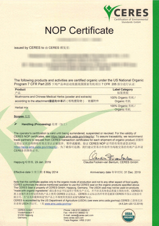hard-rhino-mushroom-organic-certificate.jpg
