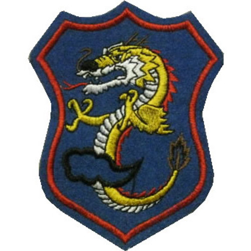 Dragon Small Patch