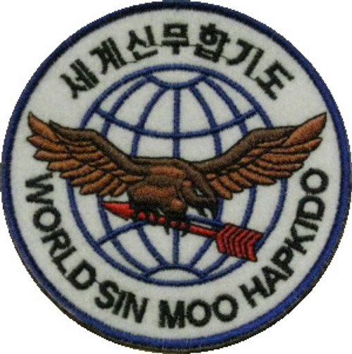 World Sin Moo Hapkido Patch