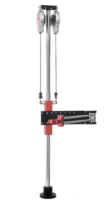 Desoutter 6158107080 Folded Torque Reaction Arm with Clamp   D53-25S Folded   Max Torque 18.4 ft-lb   Equipped with 2x5DU Balancer