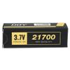iJOY 21700 High Drain Li-ion Battery 3750mah | Vapeking