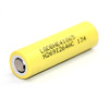 LG HE4 2500mAh High Drain Lithium Battery | VapeKing