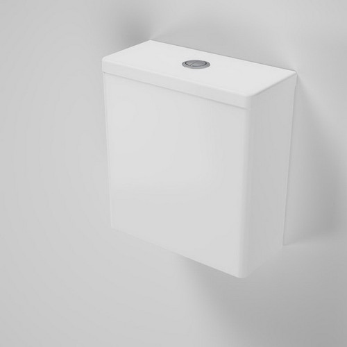 Urbane II Close Coupled Bottom Inlet Cistern Right Hand White [195980]