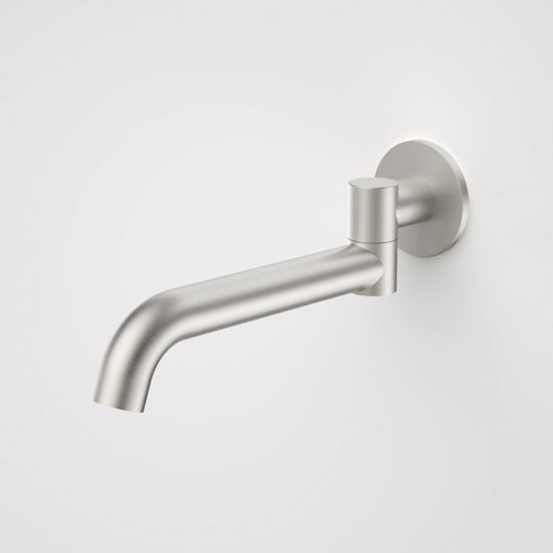 Liano II 220mm Bath Swivel Outlet - Round - Brushed Nickel [196079]