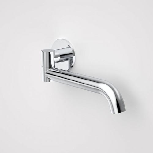 Liano II 220mm Bath Swivel Outlet - Round - Chrome [196080]