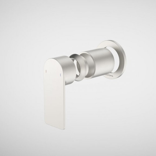 Urbane II Bath / Shower Trim Kit - Round Cover Plate - Brushed Nickel [196226]