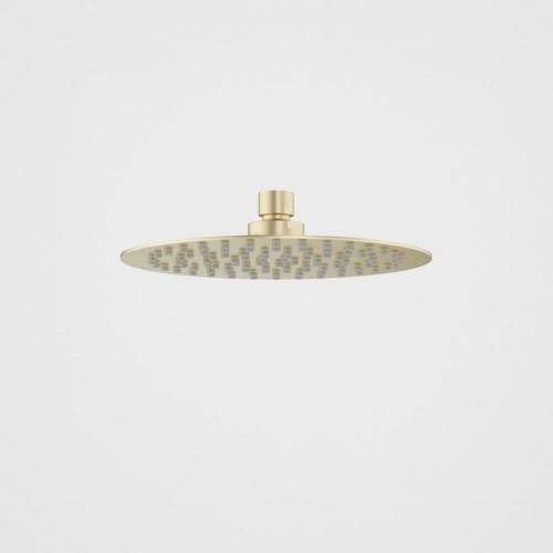 Urbane II Rain Shower - 200mm Round - 4 Star - Brushed Brass [196263]
