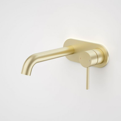 Liano II 175mm Wall Basin / Bath Mixer - Rounded Cover Plate - Brushed Brass - Sales Kit [196013]