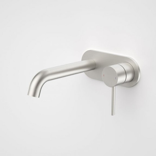 Liano II 175mm Wall Basin / Bath Mixer - Rounded Cover Plate - Brushed Nickel - Sales Kit [196014]