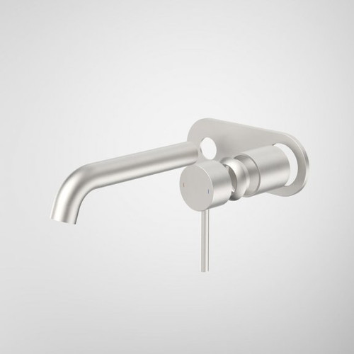Liano II 175mm Wall Basin / Bath Trim Kit - Rounded Cover Plate - Brushed Nickel [196024]