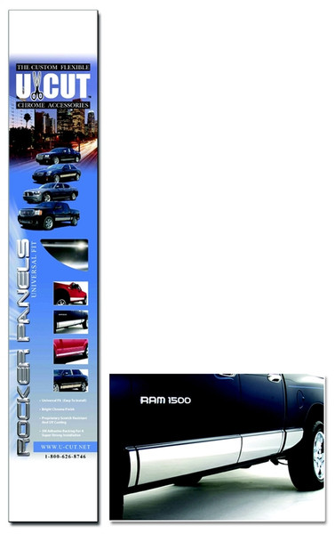 Rocker Armor U-Cut Rocker Panel