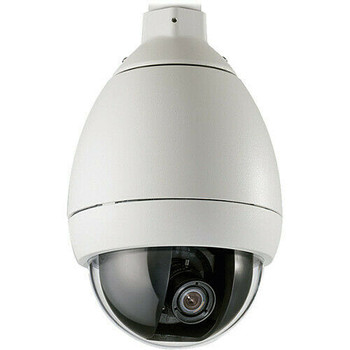 Bosch AutoDome 200 series High-performance 18x PTZ Color Intelligent Camera