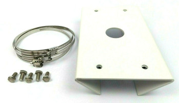 """Hikvision PMP-JB Horizontal Pole Mounting Bracket for Speed Dome 4-8"""" Diameter"""