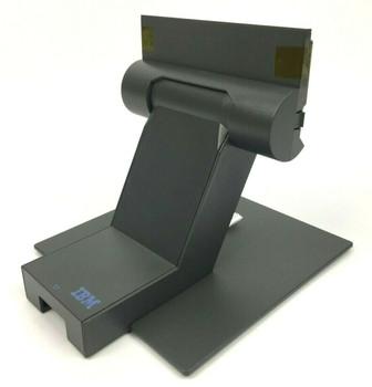IBM 41J7984 POS Checkout Display Monitor Display Stand - Gray