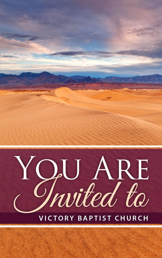 You Are Invited DesertScape