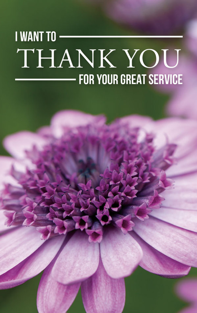 Thank You-Purple Flower