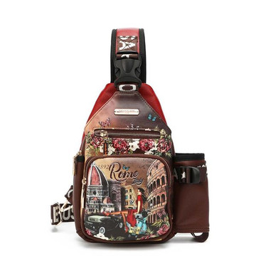 Nicole Lee Sling Backpack With Bottle Holder by Ameise