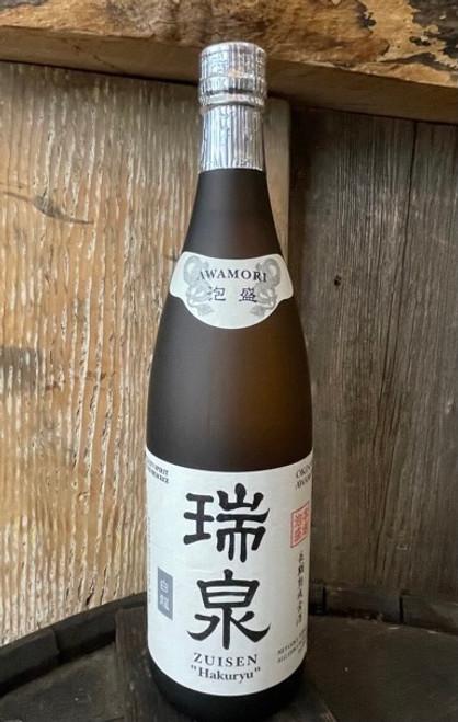 Awamori Zuisen