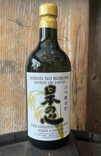 NIHON NO KOKORO: DAI GINJYO SHOCHU aged 5 years