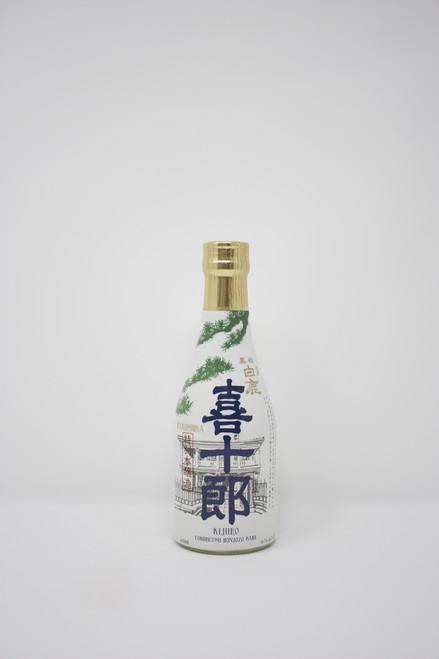 Hakushika Kijuro