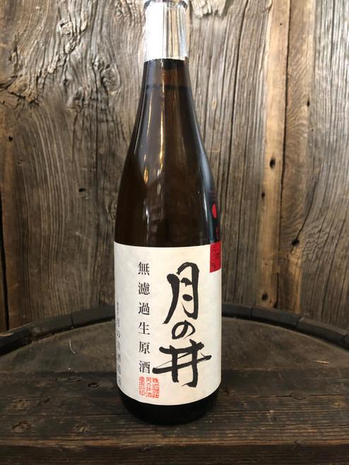 Tsukinoi Genshu