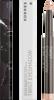 Korres Volcanic Minerals Twist Eyeshadow 24hr Wear - 11 Ivory